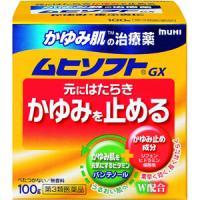かゆみ肌の治療薬ムヒソフトGX:100g入