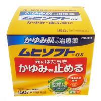 かゆみ肌の治療薬ムヒソフトGX:150g入