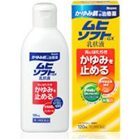 かゆみ肌の治療薬ムヒソフトGX乳状液:120ml入