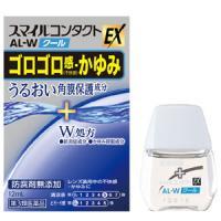 スマイルコンタクトEX AL-Wクール:12ml入