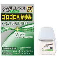 スマイルコンタクトEX AL-Wマイルド:12ml入