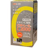 ビタトレール C2000:300錠入