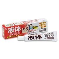 ヒフールバン:10g入(販売停止中・購入希望の方はお問い合わせください)