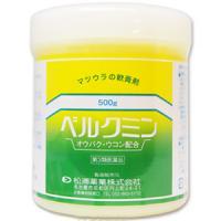 ベルクミン:500g入(販売停止中・お問合せください)