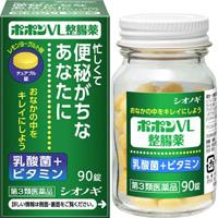 ポポンVL整腸薬:90錠入