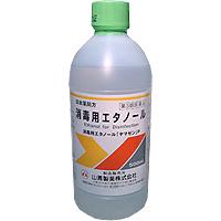 消毒用エタノール「ヤマゼン」P:500ml入