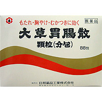大草胃腸散顆粒(分包):88包入(販売停止中・購入希望の方はお問い合わせください)