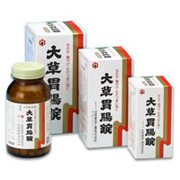 大草胃腸錠:550錠(販売停止中・購入希望の方はお問い合わせください)