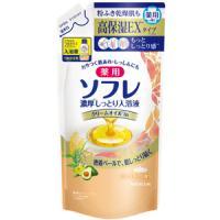 薬用ソフレ リッチミルクの香り(つめかえ用):400ml入