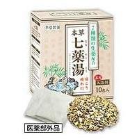 本草 七薬湯:20g×10包入