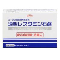 透明レスタミン石鹸:80g入