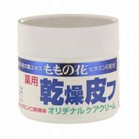 ももの花薬用乾燥皮フクリーム:70g入