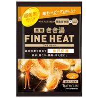 きき湯 ファインヒート(グレープフルーツの香り):50g入