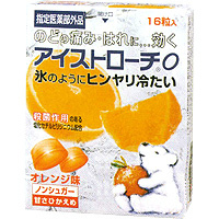 アイストローチO(オレンジ味):16粒入