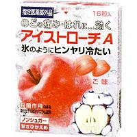 アイストローチA(りんご味):16粒入
