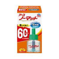 アースノーマット取替えボトル 60日用 無香料:45ml入