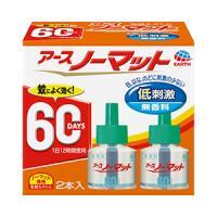 アースノーマット取替えボトル 60日用 無香料:45ml×2本入