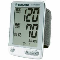 *テルモ血圧計 ES-T300ZZ:1台入