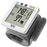 *手首式デジタル血圧計 WSK-1011:1台入