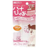 鼻洗スプレーハナぴゅあ(洗浄液100ml付):1個入