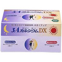 3AカルシウムDXH.A.I.:朝用30袋・夜用30袋入