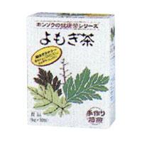 本草のよもぎ茶:5g×32包入