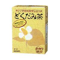 本草のどくだみ茶:5g×36包入