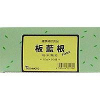 板藍根粉末顆粒:1g×50包入