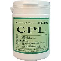 スーパー乳酸CPL:100g入