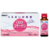 Q10コラーゲン:30ml×10本入