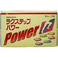 ラクステップパワー:50ml×10本入(販売停止中・購入希望の方はお問い合わせください)