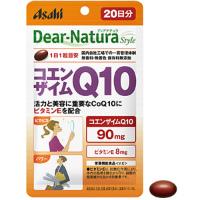 ディアナチュラスタイル コエンザイムQ10 [パウチタイプ]:20粒入(20日分)