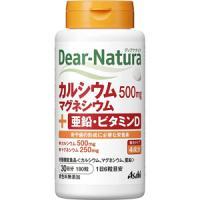 ディアナチュラ カルシウム・マグネシウム・亜鉛・ビタミンD:180粒入