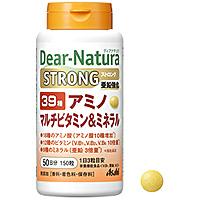 ディアナチュラ ストロング39アミノマルチビタミン&ミネラル:150粒入