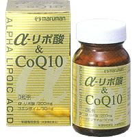 α-リポ酸&CoQ10:90粒入