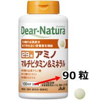 ディアナチュラ 29 アミノ マルチビタミン&ミネラル:90粒入(30日分)