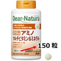 ディアナチュラ 29 アミノ マルチビタミン&ミネラル:150粒入