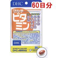 DHCの健康食品 マルチビタミン(60日分):60粒入