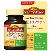 ネイチャーメイド 大豆イソフラボン:60粒入
