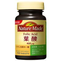 ネイチャーメイド 葉酸:150粒入
