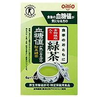 食事のおともに食物繊維入り緑茶:14包入