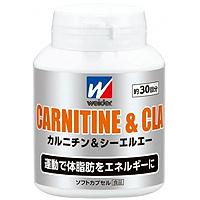ウイダー カルニチン&CLA:88g入