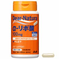 ディアナチュラ α-リポ酸withりんごポリフェノール(ボトル):60粒入
