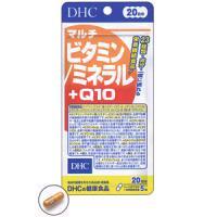 DHCの健康食品 マルチビタミン/ミネラル+Q10(20日分):100粒入