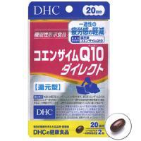 DHCの健康食品 コエンザイムQ10 ダイレクト:40粒入