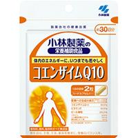 小林製薬の栄養補助食品 コエンザイムQ10:60粒入