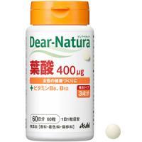 ディアナチュラ 葉酸(ボトル):60粒入