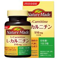 ネイチャーメイド L-カルニチン:75粒入