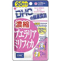 DHCの健康食品 濃縮プエラリアミリフィカ(20日分):60粒入