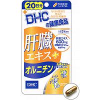 DHCの健康食品 肝臓エキス+オルニチン(20日分):60粒入